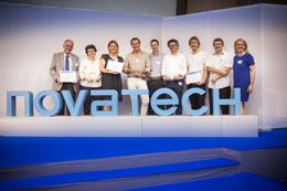 Novatech - 9e édition - juin 2016